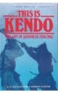 this_is_kendo